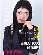 杭州化妆学校培训学费