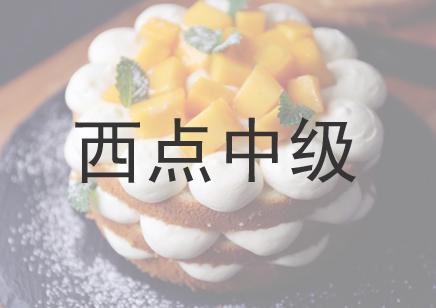 【爆款】如何學習做烘焙,學大廚去哪一個學校好