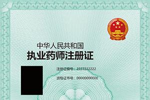 杭州消防工程师培训的机构