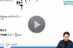 考研数学张宇班