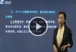 李石磊基础学习课程