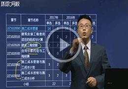 李玉龙视频课程
