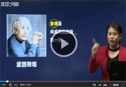 刘艳霞中级经济基础