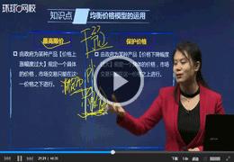 刘艳霞视频