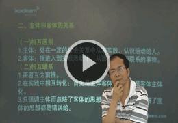 阮晔基础学习课程