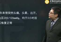 邵启轩全科主治医师