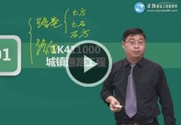 申玉辰视频课程