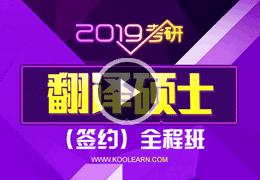 武峰视频课程