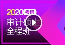 杨晶老师视频课程