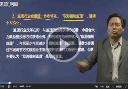王双增在线视频