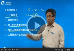 王双增网络课程