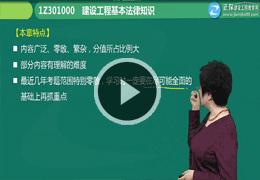 王竹梅视频