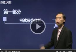 肖国祥视频课程