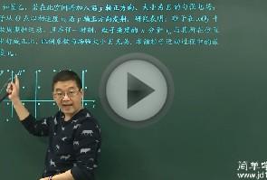 徐建烽基础学习课程