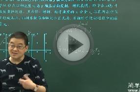 徐建烽视频