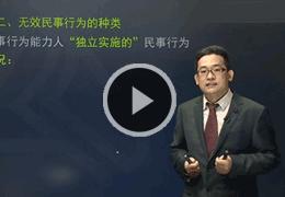 赵俊峰预习进阶课程