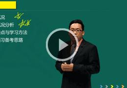 赵俊峰综合阶段专业回顾
