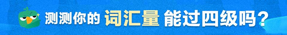 新东方在线外语培训