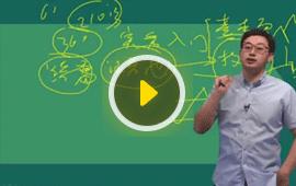 证券投资分析之基本面分析