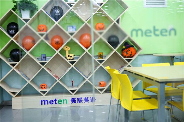 北京成人英语培训哪个靠谱