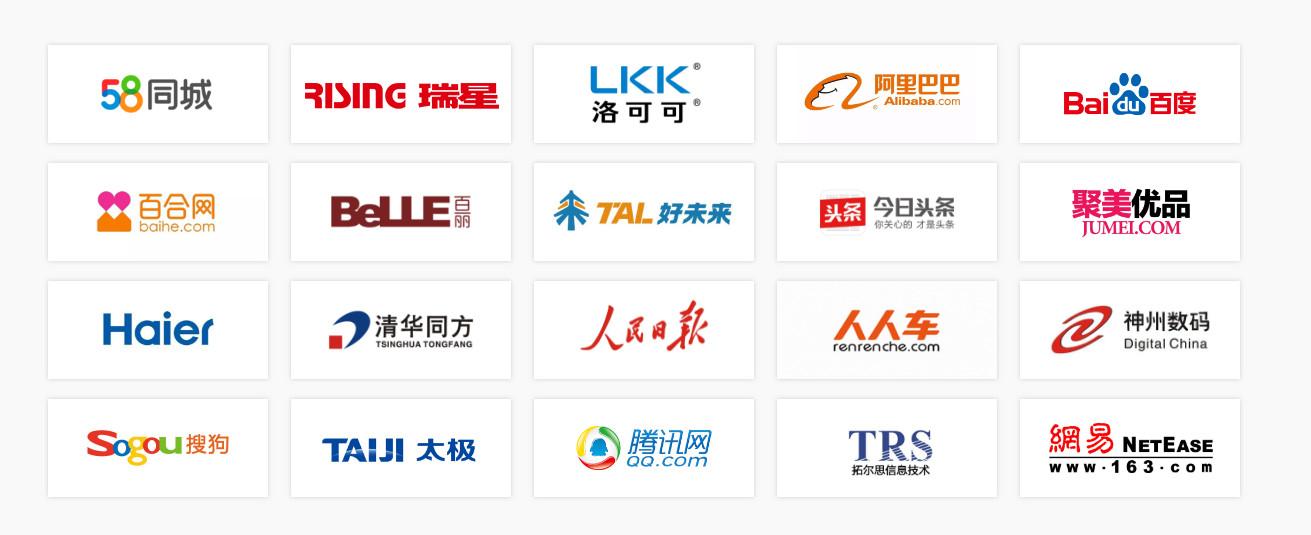 上海软件测试员机构收费