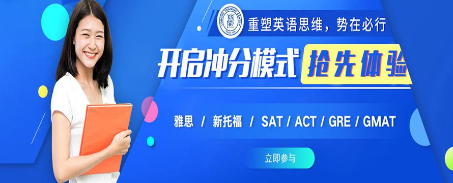 上海AEAS语法培训多少钱