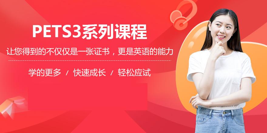 上海公共英语培训学费多少