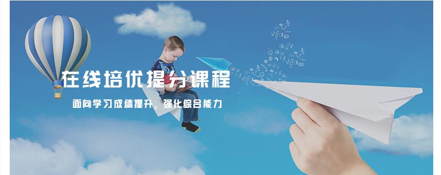 上海少儿英语哪家培训机构好