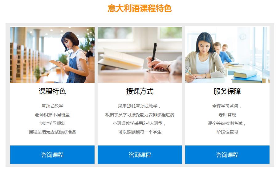 上海马可波罗计划培训机构哪家好