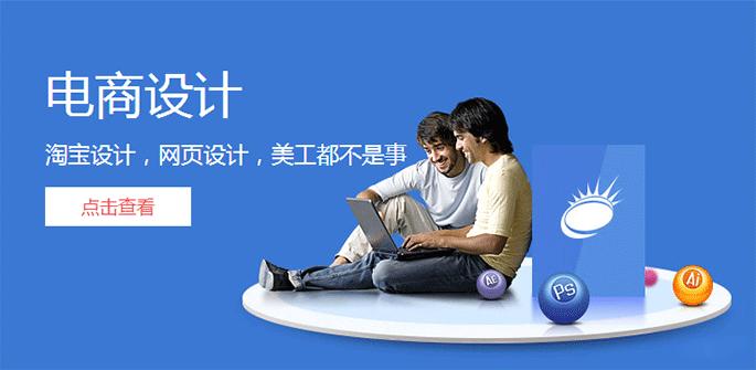 在线电子商务培训课程
