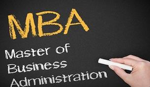 上海静安区MBA培训机构
