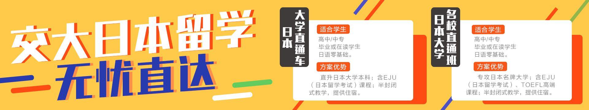 上海培训机构