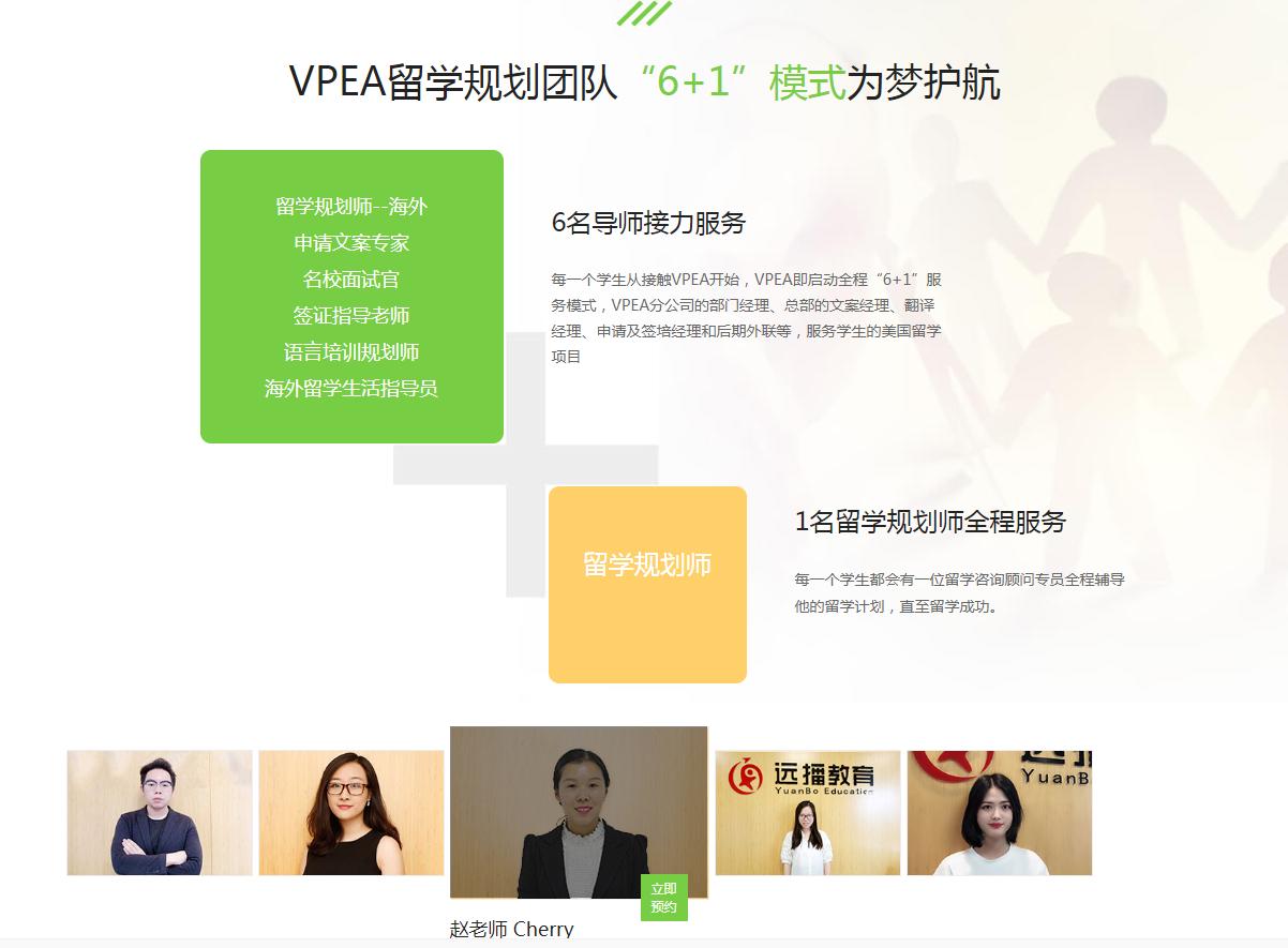 上海CAD培训课程学费
