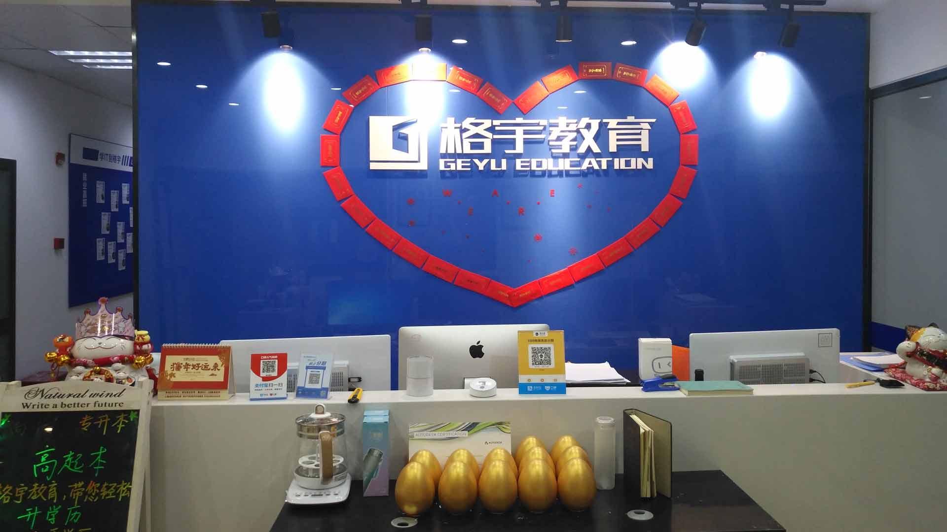 上海ui设计培训班收费