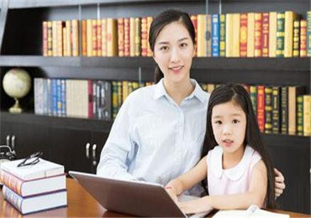 上海自考大学培训