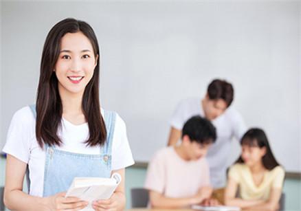 上海自考网上培训