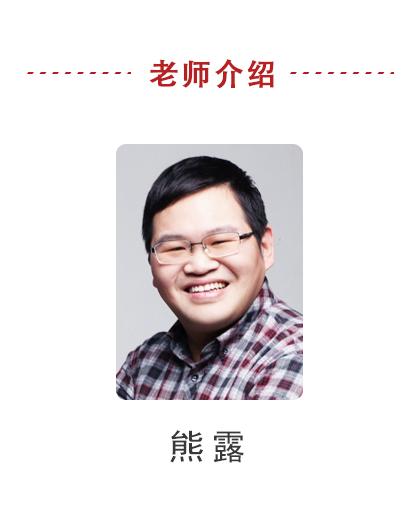 广州MBA培训零基础班