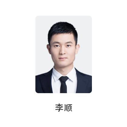 广州MBA培训机构哪些好
