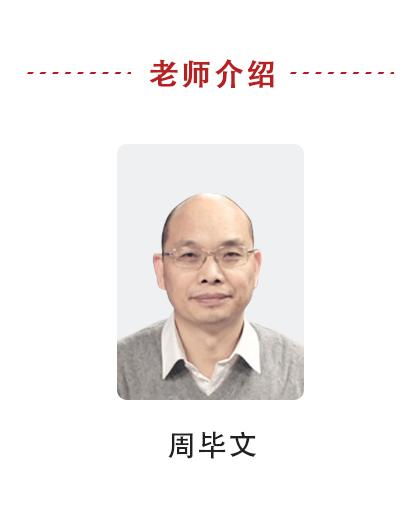 广州MBA教育培训班