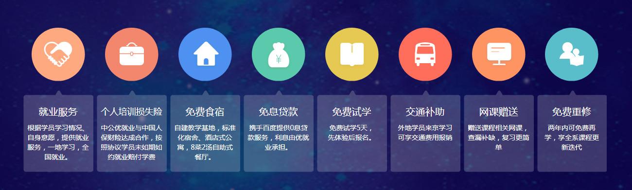 上海学习自动化测试课程