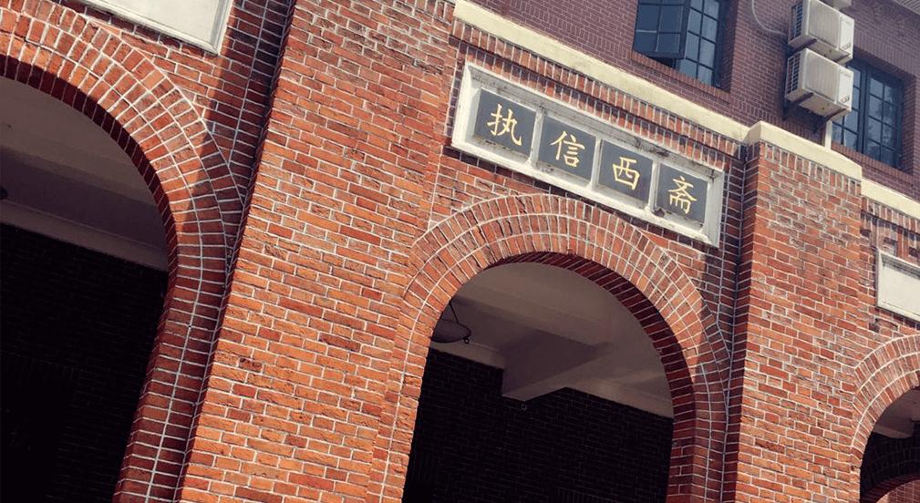 上海股票实践培训课程哪家好