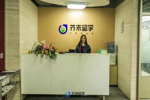 北京日本留学培训中心哪里更好