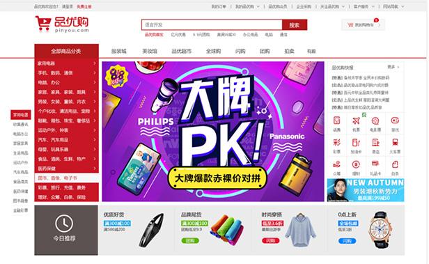 上海学习JAVA贵吗