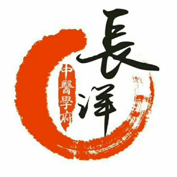 黄高学仕高考复读培训