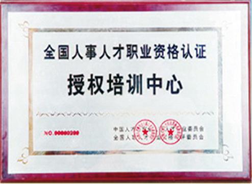 广州厨师烹饪培训中心