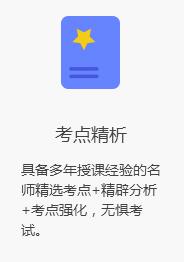 上海长宁区经济师培训班价格