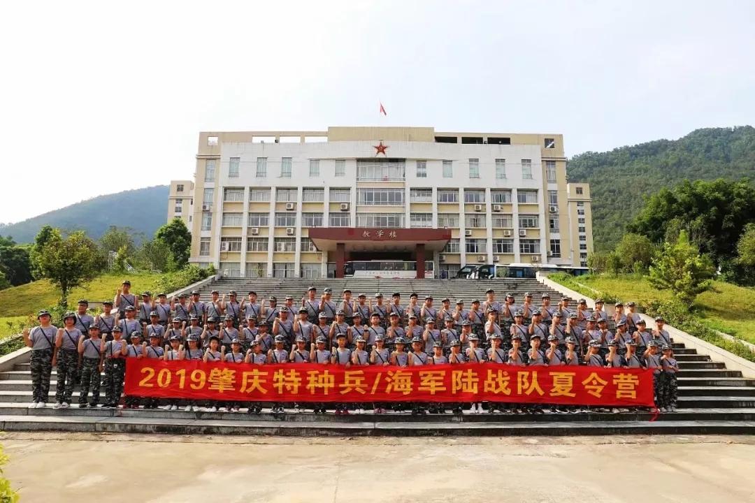 广州空军冬令营