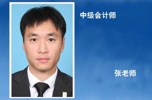 上海市中级经济师培训