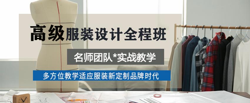 上海服装陈列培训费用