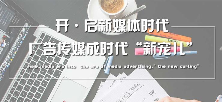 上海广告设计培训报班流程